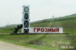 Чечня, грозный