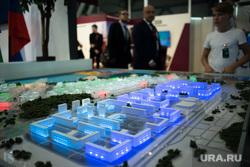 ИННОПРОМ-2017. Первый день международной выставки. Екатеринбург, макет, expo2025, экспо2025, экспо городок