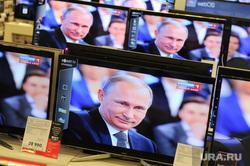 Прямая линия с Путиным. Москва, трансляция путина