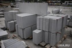 Реконструкция ТЮЗа.Екатеринбург, стройматериалы, бетонные блоки
