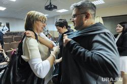 Выборы председателя союза журналистов Челябинской области. Челябинск, абдрашитов рифат, яремчук светлана