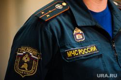 Учебная пожарная эвакуация в школах Екатеринбурга, мчс россии, форма, нашивки