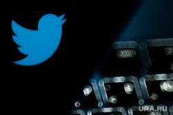 Клипарт. Социальные сети. Екатеринбург, интернет, логотип, твиттер, twitter, социальная сеть