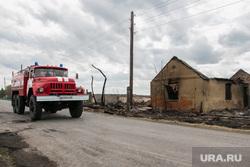 Сгоревшие сельские дома. Мыркайское, пожарная машина, пожарище, чп, сгоревшие дома