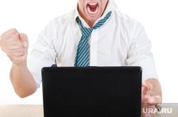 Клипарт depositphotos.com, ноутбук, кулак, агрессия, бить кулаком по столу, гнев