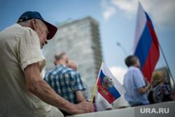 День Государственного флага. Москва, старик, триколор, шествие, флажок рф
