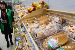 Магазин «Пятёрочка. Магнитогорск, продукты, хлеб, магазин, еда
