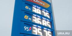 Заправка Газпром. Ханты-Мансийск., газпром, бензин