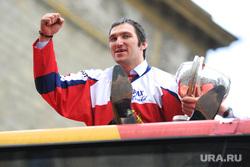 Чествование сборной России по Хоккею в Москве. 27 мая 2014, кубок, овечкин александр