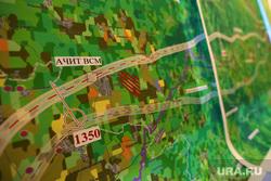 Общественные слушания по ВСМ. Екатеринбург, карта высокоскоростной магистрали, всм