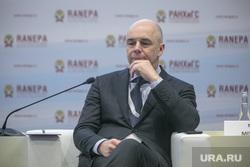 Гайдаровский форум-2018. Второй день. Москва, силуанов антон