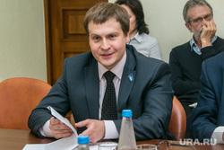 Заседание комитета по законодательству Курганской областной Думы. Курган, александров юрий