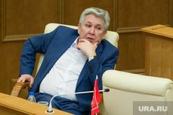 Заседание Заксобрания Свердловской области 1 марта 2016 года, фамиев нафик