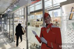 Аэропорт Челябинск, аэропорт, торговый киоск