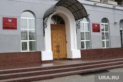 Административные здания  Курган, правительство курганской области, входная дверь