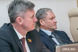 Заседание союза промышленников курганской области. Курган, кокорин алексей, фролов дмитрий
