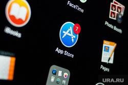 Клипарт. Интернет-приложения. Екатеринбург, приложение, app store