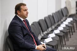 Заседание губернатора с главами МО и правительством в МВЦ Екатеринбург ЭКСПО, пинаев владислав