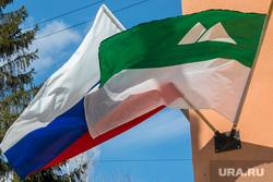 Разное. Курган, флаги, флаг россии, флаг курганской области