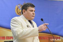 Прокуратура. Челябинск., кондратьев александр