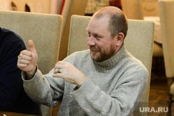 Клуб политконсультантов, посвященный новым выборным технологиям. Челябинск, бодягин максим