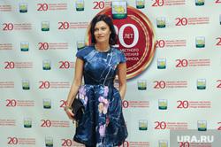 Двадцатилетие местного самоуправления. Челябинск, карелина марина