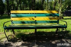 Парк Энгельса. Екатеринбург, скамейка, лавка, парк