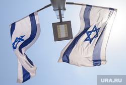 Виды Тель-Авива, Ашдода, Иерусалима. Израиль, евреи, флаг израиля, репатриация