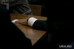 Басманный суд. Избрание меры пресечения Улюкаеву Алексею. Москва, рука, взятка, улюкаев алексей, басманный суд