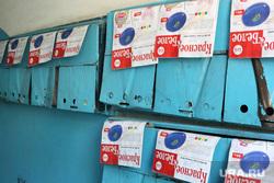 Сеть магазинов Красное белое Курган, почтовые ящики, реклама, спам