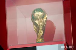 Презентация Кубка Чемпионата мира по футболу FIFA 2018. Екатеринбург , фифа, чемпионат мира по футболу, fifa2018, кубок FIFA