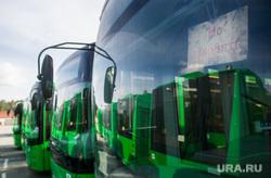 Передвижная газозаправка на АТП-6 для белорусских МАЗов к ЧМ-2018. Екатеринбург, автобус маз