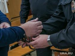 Приговор Михаилу Ерихову. Курган, наручники, арест, задержанный, полиция