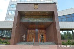 Захваченный ополчением ДНР Национальный банк Украины, национальный банк украины