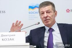 Российский инвестиционный форум в Сочи 2018. Первый день. Сочи, козак дмитрий
