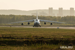 Споттинг: аэропорт. Клипарт. Екатеринбург, ан-124-100, самолет руслан