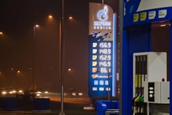 Открытая лицензия на 30.07.2015. АЗС Газпром, газпром-нефть, заправка, азс