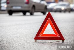 Кошель и аварийка, знак аварийной остановки, дтп, авария