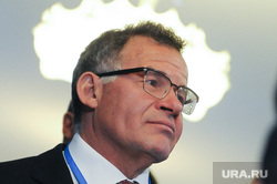 Форум Информационное общество-2017.