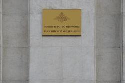 Административные здания Москвы. Иллюстрации. Антон Белицкий , министерство обороны рф, табличка