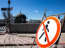 Реконструкция набережной к ЧМ-2018. Екатеринбург, дорожный знак, проход запрещен, лента