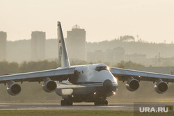 Клипарт по теме Аэропорт. Екатеринбург, ан-124-100, самолет руслан