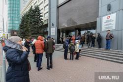 Минирование и эвакуация правительственных зданий. Челябинск, минфин, минирование, эвакуация персонала