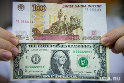Суд по делу Лошагина. Екатеринбург, наличка, доллар, рубль, купюра, деньги, валюта