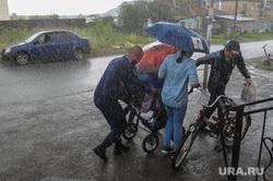 Поселок Нагорный Деревенская ОПГ Челябинск, ливень, дождь, непогода