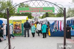 Продажа алкоголя на православной ярмарке. Курган, троицкая православная ярмарка
