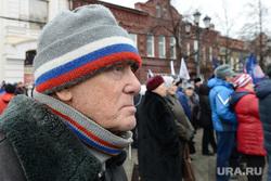 Митинг-концерт Крымская весна в Челябинске, патриот россии, триколор, старик, шапка с символикой россии