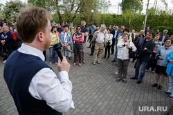 Митинг избирателей против депутатов, за снижение коммунальных тарифов и свою землю. Пермь