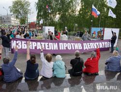 Митинг избирателей против депутатов, за снижение коммунальных тарифов . Пермь, растяжка, митинг, митинг, голосование, поднятые руки, избиратели против депутатов