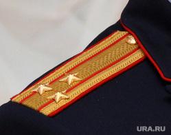 Комиссия по оплате труда Курган, следственный комитет, полковник, погоны